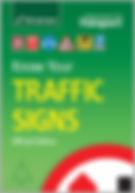 road_signs.jpg