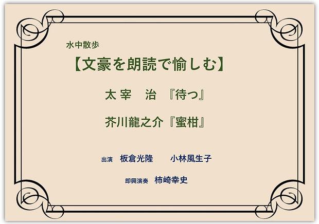 宣伝pop_3.jpg