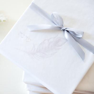 ספר מתנה