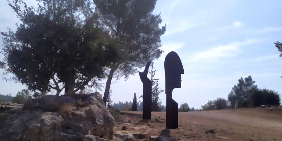 על הדרך לירושלים - מנווה אילן לשער הגיא