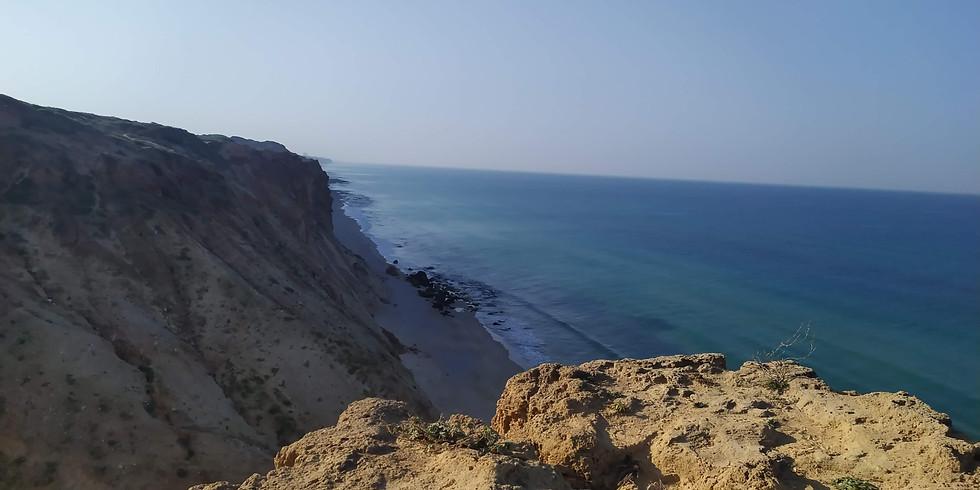 שביל ישראל בין יקום לארסוף