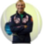 Тренер по теннису Кириллов Артем Семенович