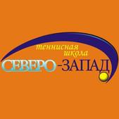 логотип теннисной школы Северо-Запад