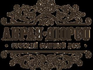 Наши проекты - Монтаж тревожной сигнализации в Новороссийске.