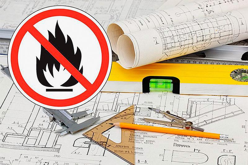 Расчет пожарных рисков в Новороссийске