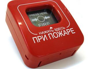 Установка пожарной сигнализации в Новороссийске