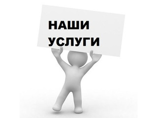 """ООО """"Маяк"""" - системы безопасности и бухгалтерские услуги в Новороссийске."""