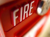 Пожарная безопасность Новороссийск