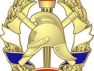 ВДПО Новороссийское отделение