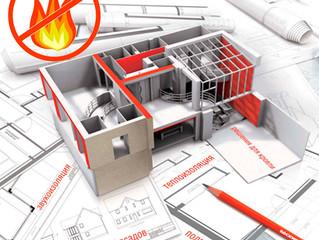 Для чего проводится расчет пожарного риска?
