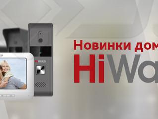 Новинки HiWatch для систем домофонии: вызывная панель и абонентский монитор