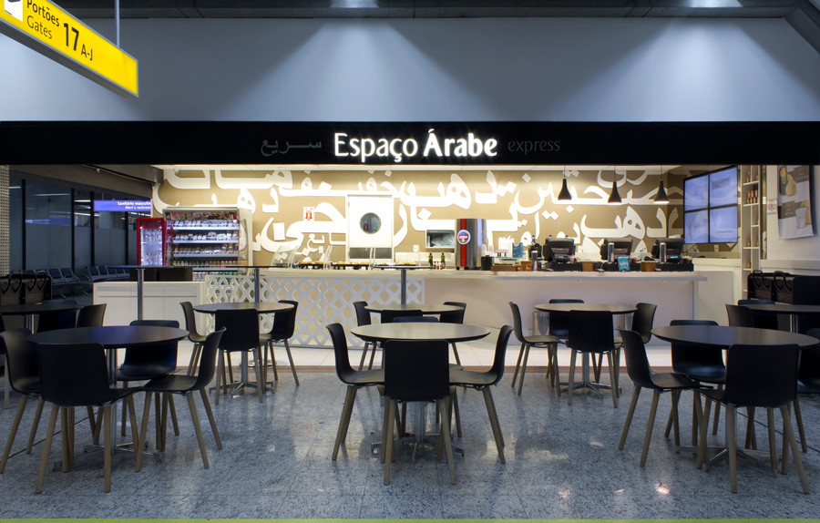 Espaço Árabe - Aeroporto de Guarulhos