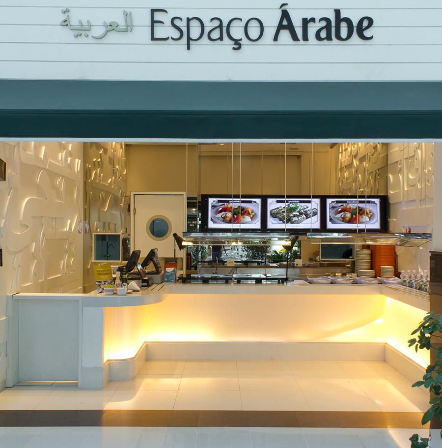 Espaço Árabe - Market Place