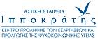 logotypo.png