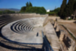 Roman Odeon of Kos