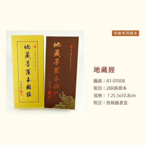 廣報親恩Card01-3