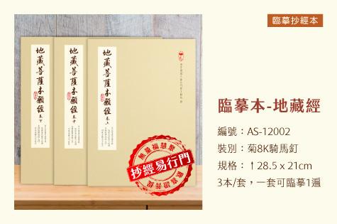 廣報親恩Card05-2