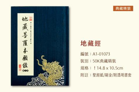 廣報親恩Card03-2