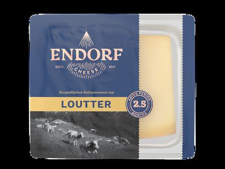 Полутвёрдый сыр LOUTTER