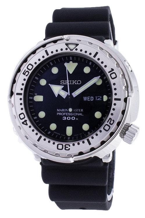 Seiko Prospex SBBN033 SBBN033J1 SBBN033J Marine Master Professional 300M Men's W