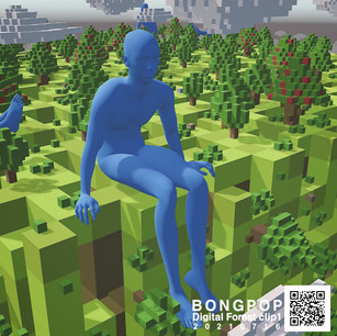 Digital Forest clip1