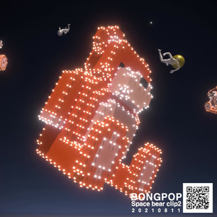Space Bear clip2