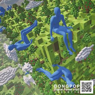 Digital Forest clip2