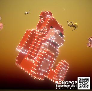 Space bear clip1