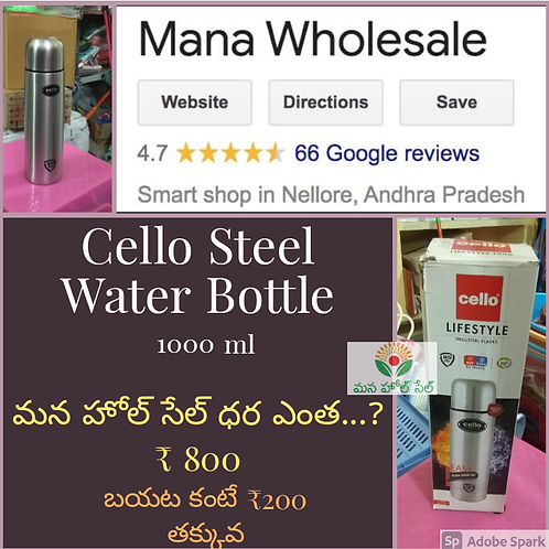 Cello Steel Water Bottle