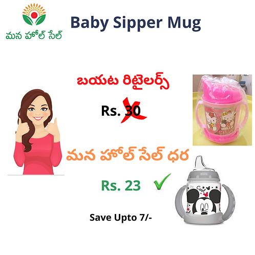 Baby Sipper Bottle