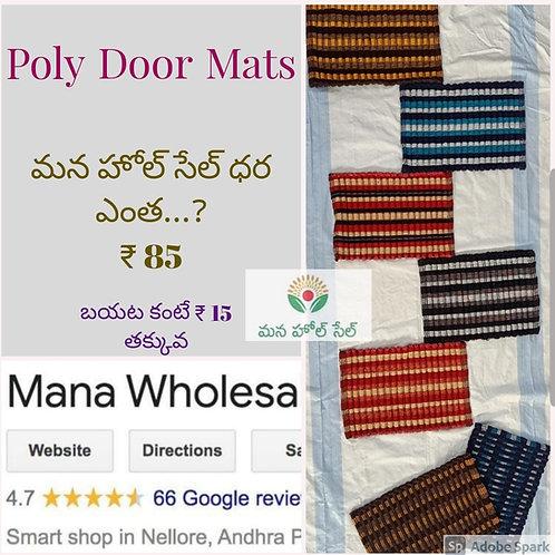 Poly Door Mats