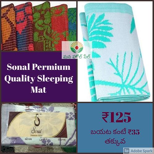 Sonal Permium Quality Sleeping Mat