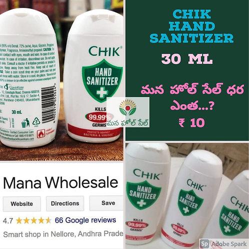 Chip Hand Sanitizer