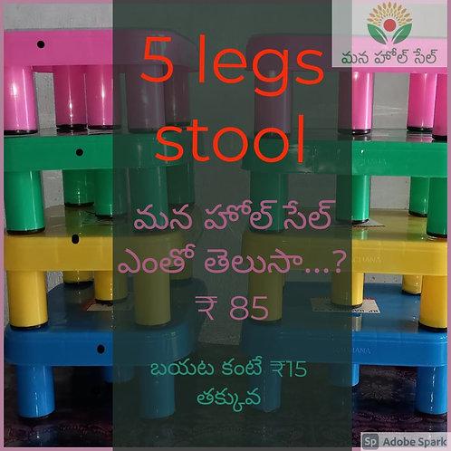 5 Legs Stool