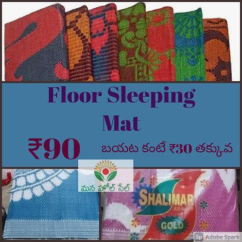 Floor Sleeping Mat
