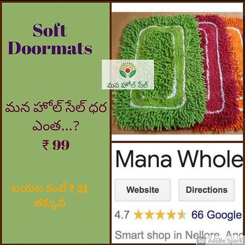Soft Door Mats