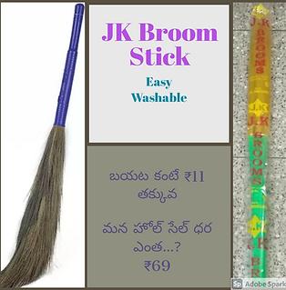 JK Broom Stick