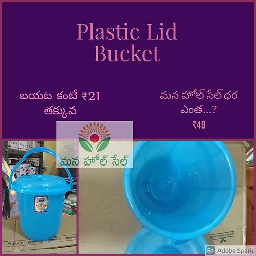 Plastic Lid Bucket