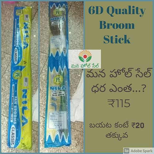 6D Quality Broom Stick