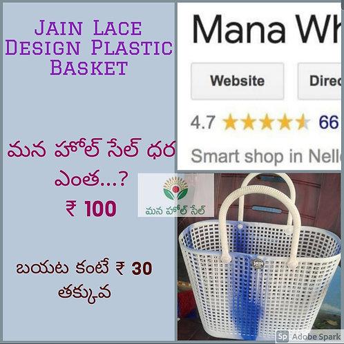 Jain Lace Design Plastic Basket