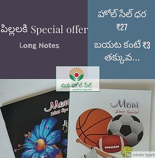 College special 2 in 1 Long note book
