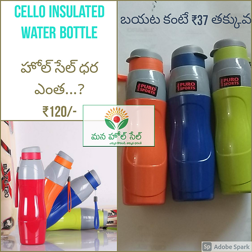 Cello Insulated Water Bottle 1 ltr
