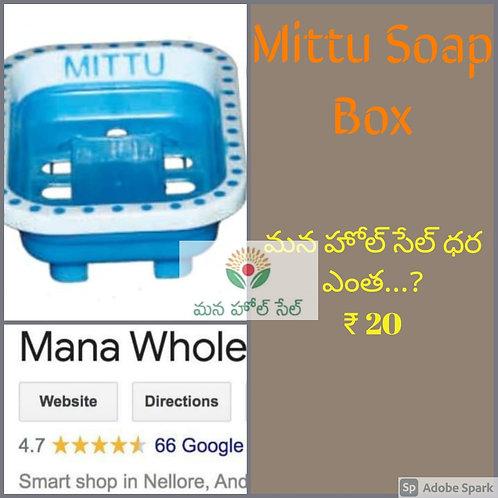 Mittu Soap Case