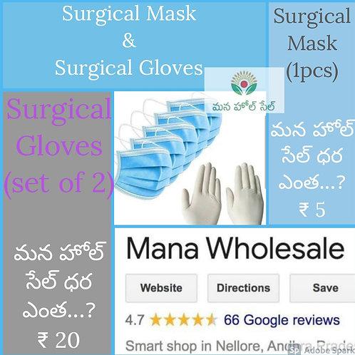 Surgical Mask & Gloves