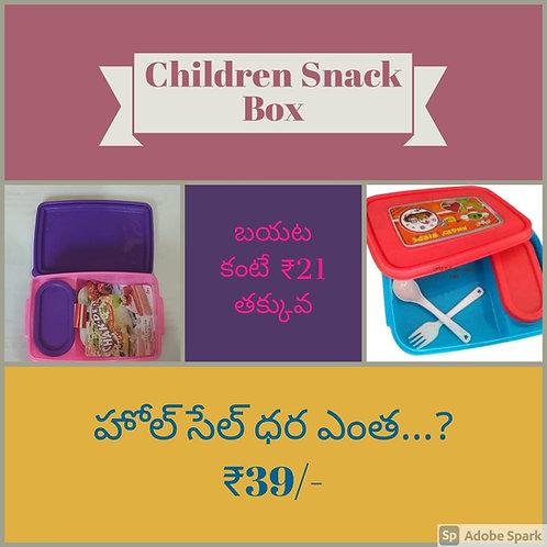 Children Snack Box