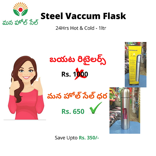 Steel Vacuum Flask