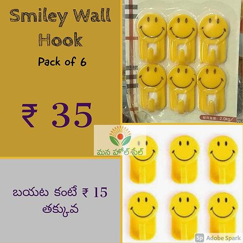 Smiley Wall Hooks