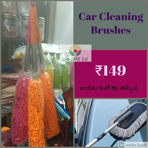 Car Cleaning Brushes