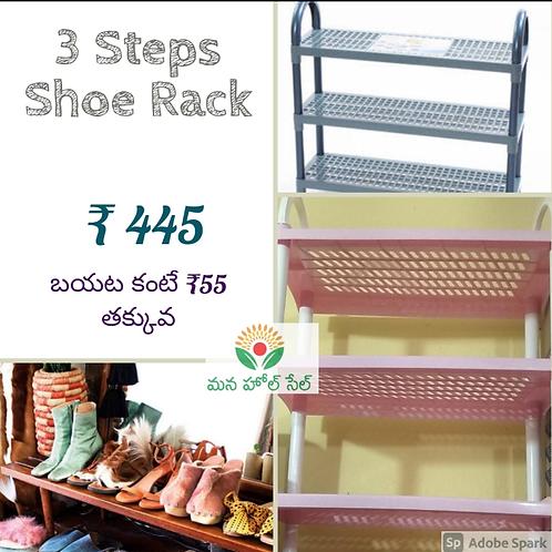 3 Step Shoe Rack