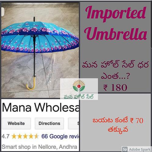 Imported  Umbrella